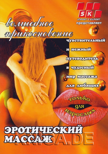 sem-prostitutok-na-trasse-video